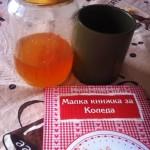Сутрешна книжка. Снимка: Ангелина Александрова